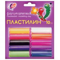 """Пластилин флуоресцентный ЛУЧ """"Флюрисветики"""" 10 цв, 132г, блистер"""