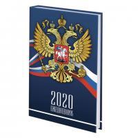 """Ежедневник Brauberg """"2020 """"Символика"""" А5, ламинированная обложка, датированный"""