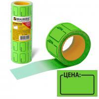"""Этикет-лента """"Цена"""" 35 х 25мм, зеленая"""