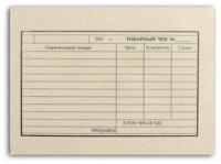 Бланк Товарный чек А6, офсет №2 (100шт.)