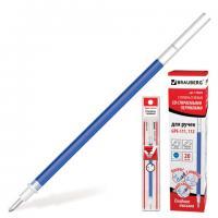 """Стержень гелевый Brauberg """"для ручки GPE-111"""", синий, стираемые чернила"""