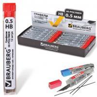 "Грифель ""Brauberg, Impact, GMV"" 0,5мм (HВ), для автоматического карандаша"