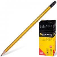 Карандаш ч/г, с ластиком, HB, корпус желтый с черными полосами