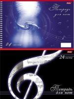 Тетрадь для нот А4 24л., спираль, альбомный формат