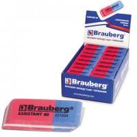 """Резинка стират. Brauberg """"Assitant-80"""" натуральный каучук (красно-синяя), для карандаша и ручки, 41х14х8мм"""