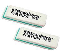 "Резинка стират. Brauberg ""Partner"" натуральный каучук, 50х18х8мм"