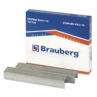 Скобы Brauberg, Berlingo №23/10, до 50 листов, заточенные