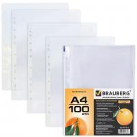 """Файлы А4+, Brauberg """"Апельсиновая корка"""" прозрачные, 45мкм, 100шт/уп."""