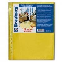 Файлы А4+, Brauberg, Berlingo, EK, желтые, гладкие, 40мкм, 100шт/уп.