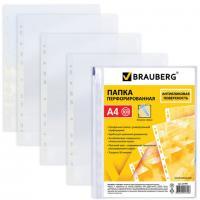 """Файлы А4+, Brauberg """"Апельсиновая корка"""" прозрачные, 30 мкм, 100шт/уп."""