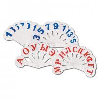 Веер грамматический, набор 3шт. (гласные, согласные, цифры до 20), арт.Н-2