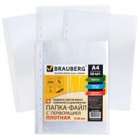 """Файлы А4+, Brauberg """"Плотные"""" прозрачные, гладкие, 60мкм, 50шт/уп."""