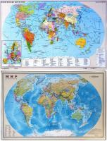 """Коврик-подкладка настольный для письма, """"Карта мира"""", жесткий, непрозрачный, 380х590мм, арт. 2129.М"""