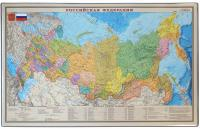 """Коврик-подкладка настольный для письма, """"Карта РФ"""", жесткий, непрозрачный, 380х590мм, арт. 2129.Р"""