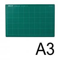 """Коврик для резки """"KW-trio 9Z201"""" А3, толщина 3мм, сантиметровая шкала"""