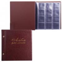 Альбом для монет и купюр (арт.2855-204), 224х224мм, на винтах, на 216 монет до D45мм, выдвижной карман, коричневый