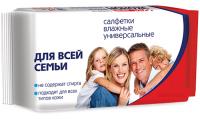 """Салфетки влажные, универсальные Авангард """"Для всей семьи"""" 100шт"""