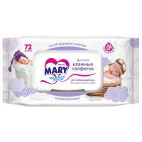 Салфетки влажные детские MARY 64/72шт., в ассортименте