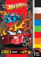 "Цветная бумага А4 EC ""Mattel Hot Wheels"" 8цв, 8л"