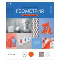"""Тетрадь предметная """"Геометрия"""",  48л., в ассортименте"""