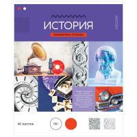 """Тетрадь предметная """"История"""",  48л., в ассортименте"""