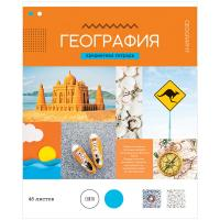 """Тетрадь предметная """"География"""",  48л., в ассортименте"""