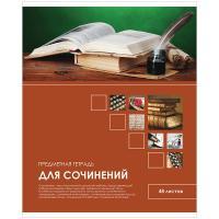 """Тетрадь предметная """"для Сочинений"""",  48л., в ассортименте"""