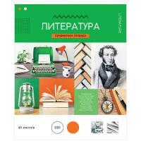 """Тетрадь предметная """"Литература"""",  48л., в ассортименте"""