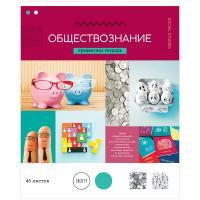 """Тетрадь предметная """"Обществознание"""", 48л., в ассортименте"""