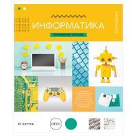 """Тетрадь предметная """"Информатика"""",  48л., в ассортименте"""