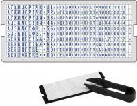 Касса букв и цифр GRM Uni-Set ЭКОНОМ, крепление с одной ножкой, для самонаборных печатей