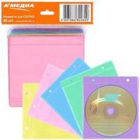 Конверт-файл на 2 компакт-диска, пластиковый матовый, ассорти (5цв.)