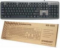 Клавиатура Dialog KS-020UG, серая, стандартная, usb