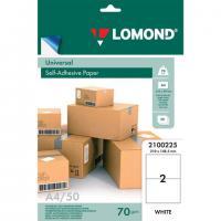 """Самоклеящиеся этикетки 210мм х 148,5мм (А5) х 2шт. на листе, 50 листов, """"Lomond"""""""