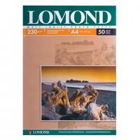 Фотобумага LOMOND для струйной печати А4, одн/мат, 230г/м, 50л