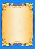 Грамота 987 Без надписей (бежевый фон с цветком, сине-золотистая рамка)