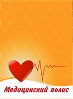 Папка (обложка) для медицинского полиса, в ассортименте