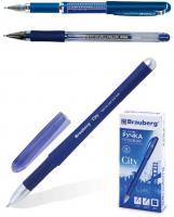 """Ручка гелевая """"Impulse, City, HJR-500RN"""" 0,5мм, синяя, игольчатый наконечник, грип"""