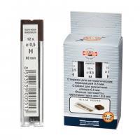 """Грифель """"KOH-I-NOOR"""" 0,5мм (H), для автоматического карандаша"""